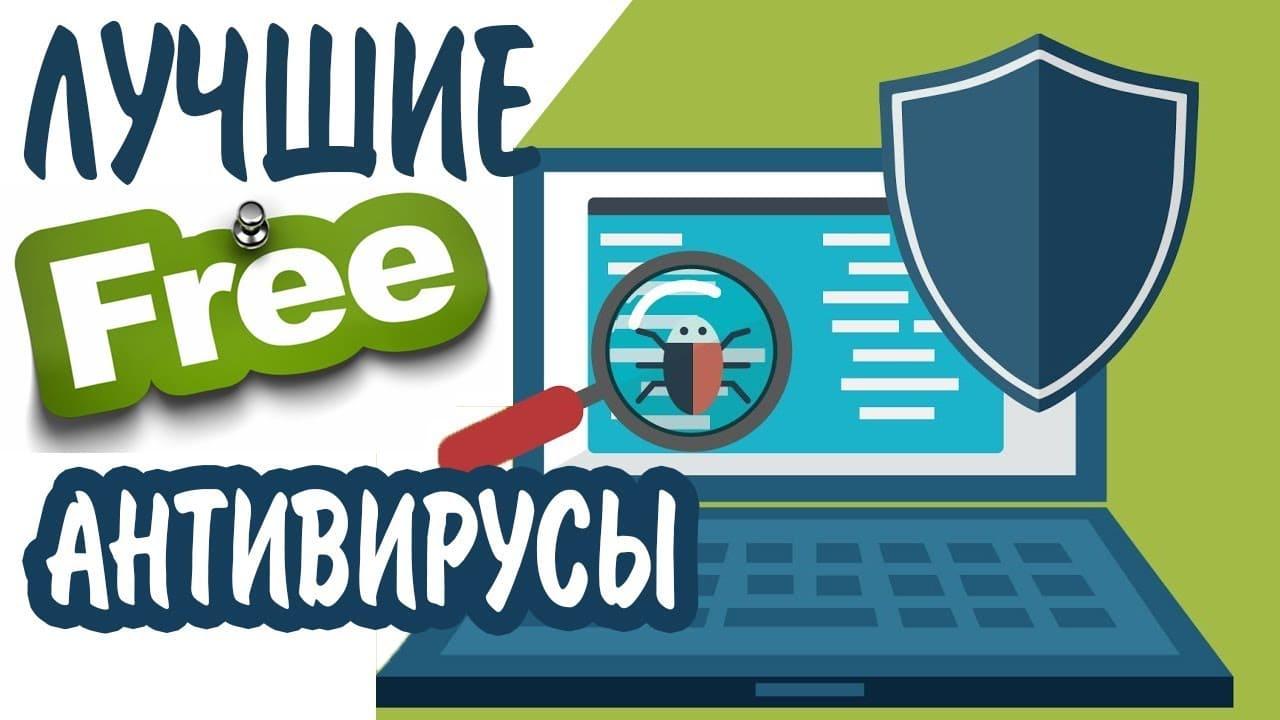 Сравнение антивирусов Avast, Kaspersky и 360 Total Security